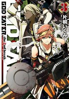 GOD EATER -the 2nd break-3 - 漫画
