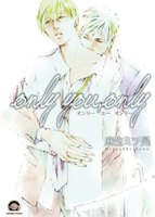 only you,only - 漫画