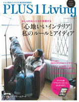 PLUS1 Living No.91