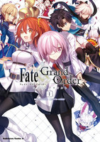 Fate/Grand Order コミックアラカルト (1~5巻セット)