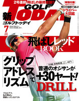 GOLF TODAY 2016年7月号