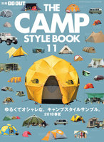 GO OUT特別編集 THE CAMP STYLE BOOK Vol.11