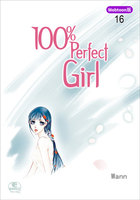 【Webtoon版】 100% Perfect Girl 16巻