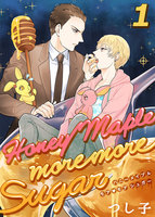 Honey Maple more more sugar - 漫画