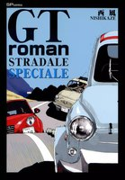 GT roman STRADALE SPECIALE - 漫画