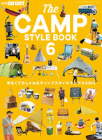 GO OUT 特別編集 THE CAMP STYLE BOOK Vol.6