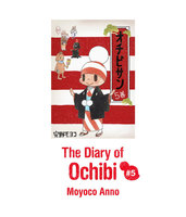 The Diary of Ochibi vol.5 - 漫画