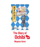 The Diary of Ochibi vol.6 - 漫画