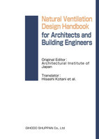 Natural Ventilation Design Handbook for Architects and Building Engineers