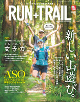 RUN + TRAIL Vol.31