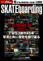 TRANSWORLD SKATEboarding JAPAN