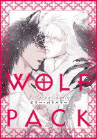 WOLF PACK - 漫画