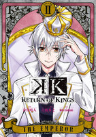 K RETURN OF KINGS 2巻 - 漫画