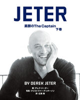 JETER 素顔のThe Captain 下巻