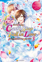 Can't Stop Fall in Love3