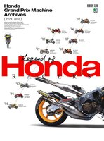 HONDA GRAND PRIX MACHINE