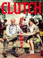 CLUTCH Magazine Vol.18