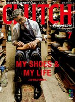 CLUTCH Magazine Vol.28