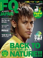 FQ JAPAN 2014 SUMMR ISSUE
