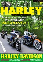 VIRGIN HARLEY 2014年7月号(vol.27)