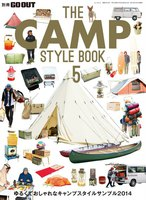 GO OUT 特別編集 THE CAMP STYLE BOOK 5