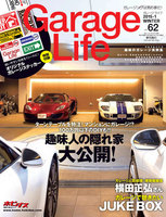 Garage Life 2015-1 WINTER vol.62
