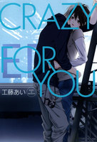 CRAZY FOR YOU - 漫画