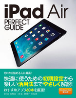iPad Air PERFECT GUIDE