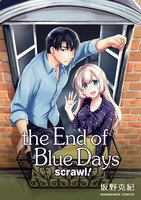 the End of Blue Days scrawl! - 漫画