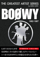 佐伯明のTHE GREATEST ARTIST SERIES - BOOWY 1982-1987 -