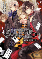 AMNESIA LATER NEW WORLD - 漫画