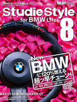 Studie Style 8 for BMW life