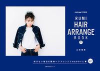 RUMI HAIR ARRANGE BOOK