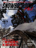 TRANSWORLD SNOWBOARDING JAPAN +(PLUS)