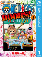 ONE PIECE DOORS! - 漫画