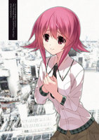 CHAOS;CHILD 公式資料集 Here Without You