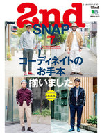 別冊2nd Vol.19 2nd SNAP #7