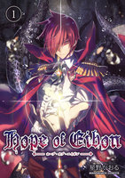 Hope of Eibon - 漫画