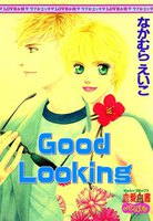Good Looking - 漫画