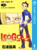 LEO the GOLD - 漫画