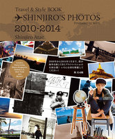 SHINJIRO'S PHOTOS Travel & Style BOOK