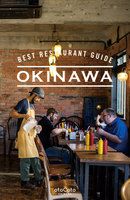 BEST RESTAURANT GUIDE OKINAWA