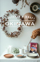 SOUVENIR & CRAFT OKINAWA クラフト編