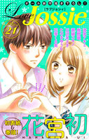 Love Jossie Vol.21 - 漫画
