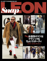 Snap LEON 2015-2016 Autumn & Winter