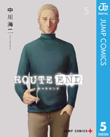 ROUTE END 5巻 - 漫画