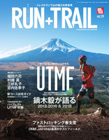 RUN + TRAIL Vol.29