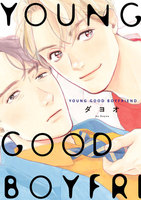 YOUNG GOOD BOYFRIEND - 漫画