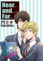 Near and Far - 漫画