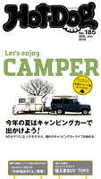 Hot-Dog PRESS no.185 Let's enjoy CAMPER